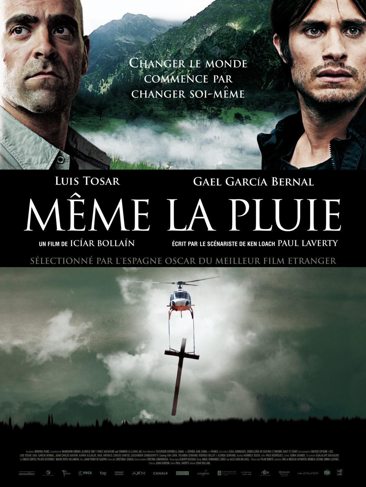 affiche-meme-la-pluie